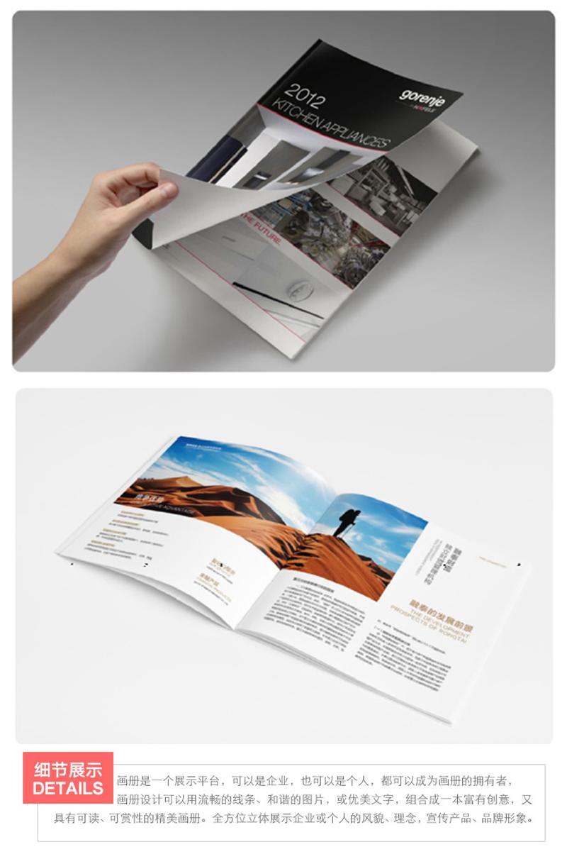 画册3-1.jpg