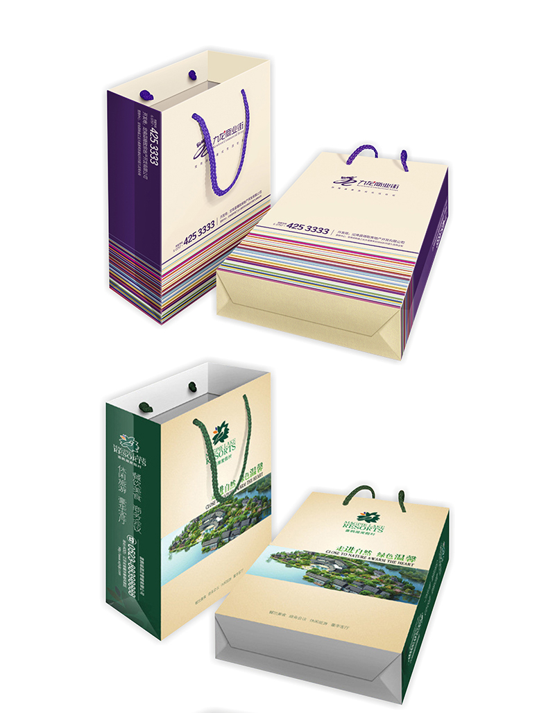 纸袋 (4).jpg