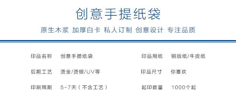 名片产品详情.jpg