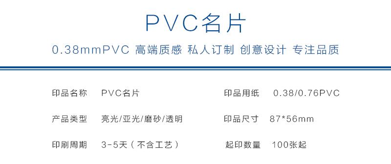 pvcbetway客户端.jpg
