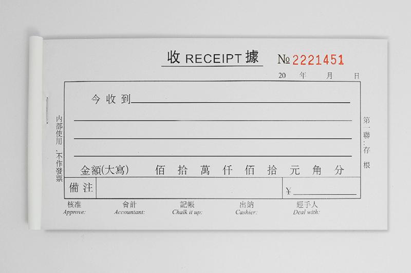 三联单 (3).jpg