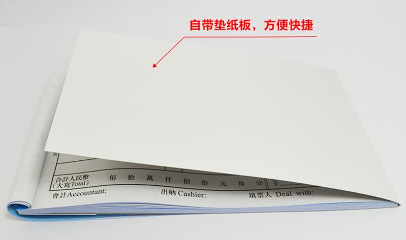 三联单 (5).jpg