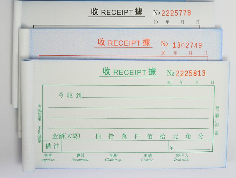 三联单 (7).jpg