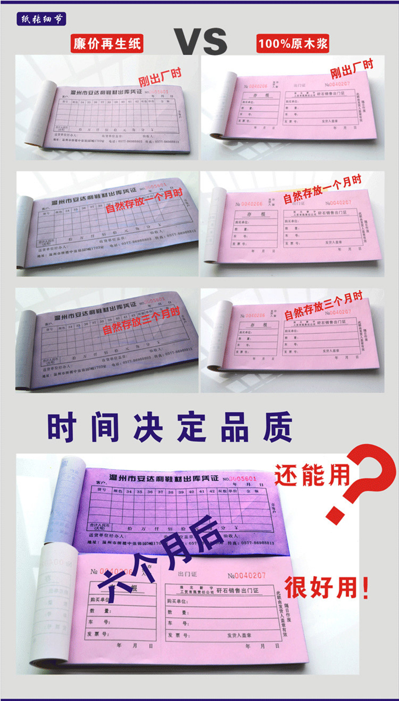 三联单 (9).jpg