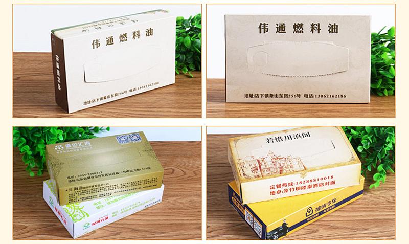 抽纸盒 (12).jpg