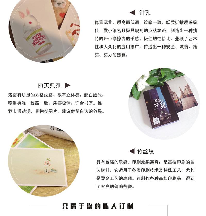明信片4-5.jpg