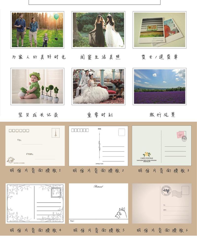 明信片5.jpg