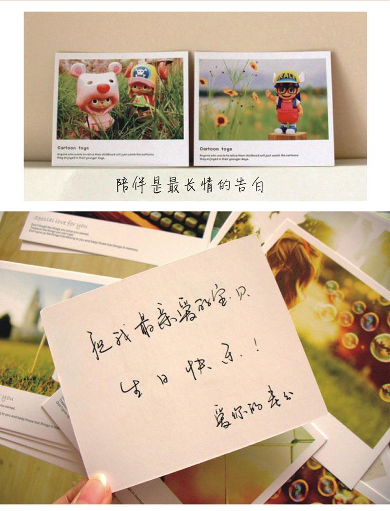 明信片6.jpg